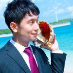 【簡単活用】!ビジネス「心理交渉テクニック」6選!